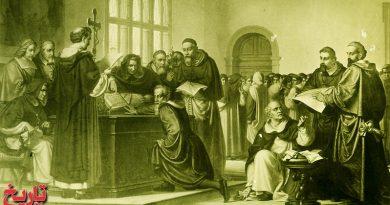 محاکمه گالیله