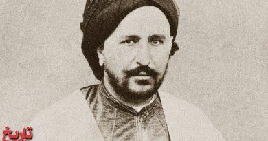 شیخ خزعل
