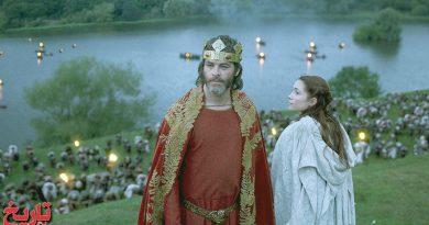 شاه یاغی
