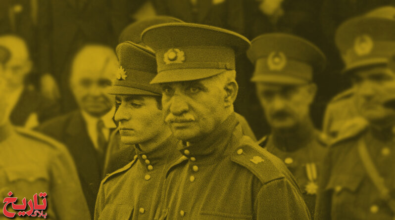 رضاشاه پهلوی